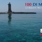 La 100 di Montecristo: la regata tra i tesori dell'Arcipelago
